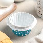 Форма для выпечки круглая с бортиком «Горох», цвет голубой