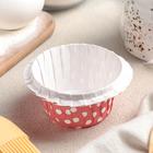 Форма для выпечки круглая с бортиком «Горох», цвет красный