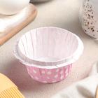 Форма для выпечки круглая с бортиком «Горох», цвет розовый