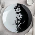 """Тарелка обеденная 26 см """"Ромашки"""", цвет белый/чёрный"""