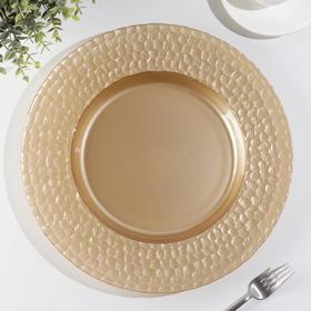 Тарелка подстановочная «Фишер», d=35 см, цвет золотой металлик