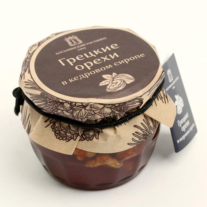 Варенье грецкие орехи в кедровом сиропе, 160 г