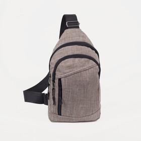 Сумка-слинг, 2 отдела на молниях, наружный карман, цвет бежевый
