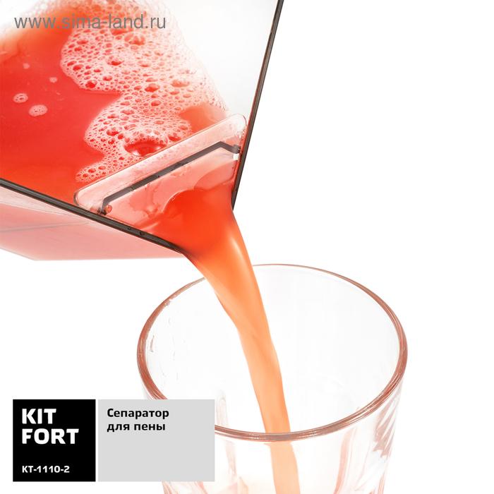 Соковыжималка Kitfort KT-1110-2, шнековая, 150 Вт, 80-100 об/мин, оранжевая