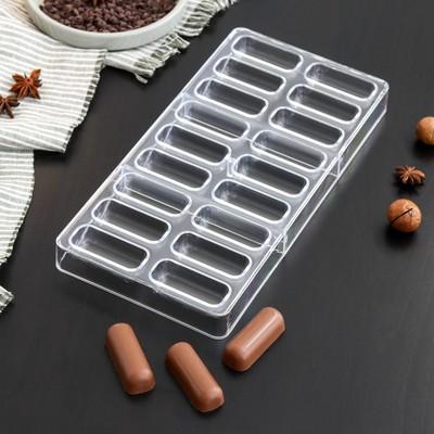 Форма для шоколада KONFINETTA «Батончик», 28×14 см, 18 ячеек