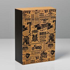 Коробка складная «Лучшему во всем», 16 × 23 × 7.5 см