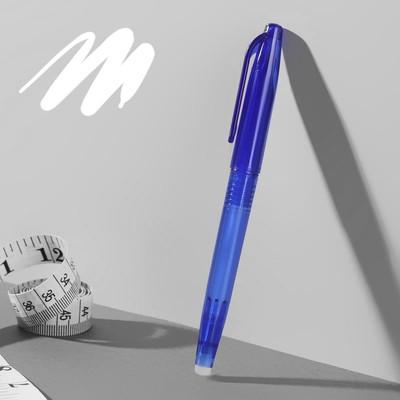 Ручка для ткани термоисчезающая, цвет белый