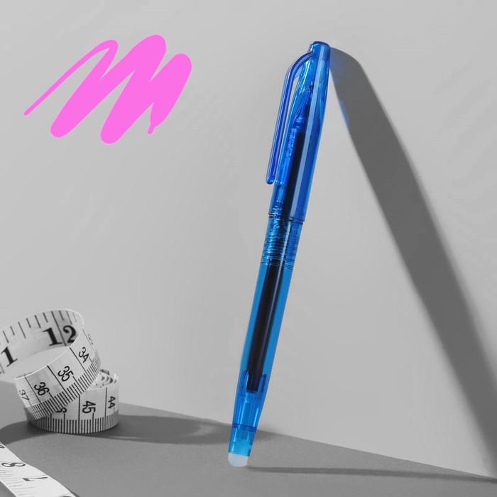 Ручка для ткани термоисчезающая, цвет розовый