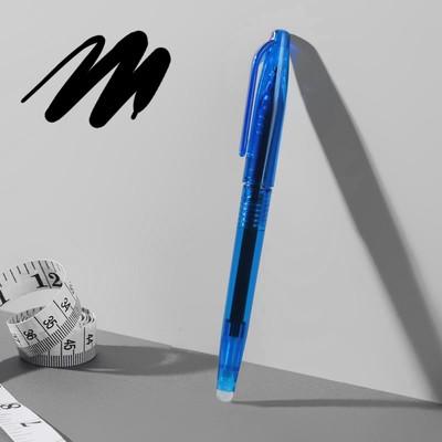 Ручка для ткани термоисчезающая, цвет чёрный