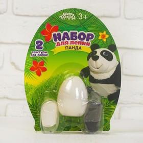 Набор для творчества из массы для лепки, основа яйцо, глазки «Панда» Ош