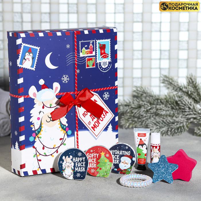"Адвент - календарь ""Посылка от Деда Мороза"": 8 предметов"