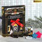 """Адвент - календарь """"Волшебного Нового Года"""": 8 предметов"""