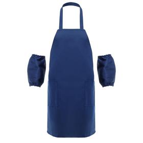 Фартук с нарукавниками для трудов (7-10 лет), цвет тёмно-синий Ош