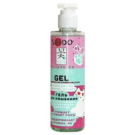 Гель для умывания Sendo для всех типов кожи балансирующий, 200 мл