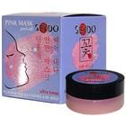 Розовая маска-пленка для лица Sendo, 50 мл