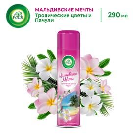 Освежитель воздуха Airwick Мальдивские мечты «Тропические цветы и пачули», 290 мл