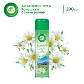 Освежитель воздуха Airwick Алтайские луга «Ромашка и сочная зелень», 290 мл