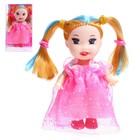 Кукла малышка «Софья» в платье