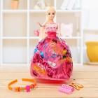 Кукла модель «Марина» в платье, с аксессуарами, МИКС