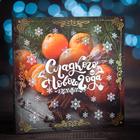 """Шоколадная открытка """"Сладкого нового года"""" (мандарины), 4 шт * 5 гр"""