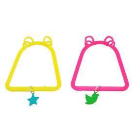 Качели для птиц треугольные с пластиковым подвесом, 9,5 х 9,5 см, микс цветов Ош