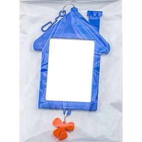 Зеркальце 'Домик' с пластиковым подвесом, для птиц, 5 х 7 см, микс цветов Ош