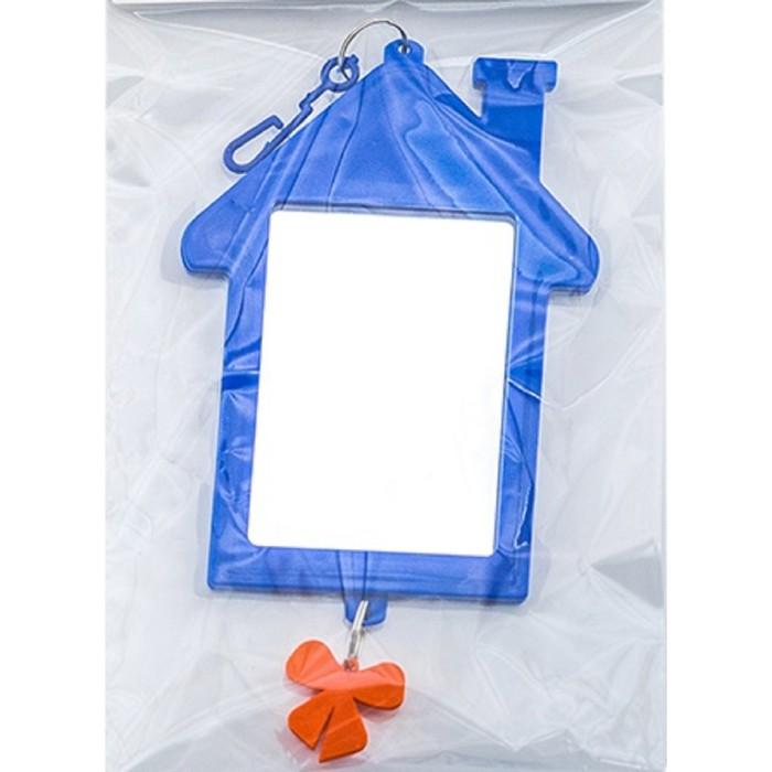 "Зеркальце ""Домик"" с пластиковым подвесом, для птиц, 5 х 7 см, микс цветов"