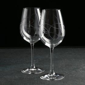 Набор бокалов для вина String, 350 мл, 2 шт