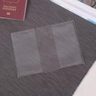 Обложка для паспорта, ПВХ