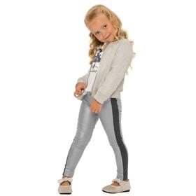 Жакет для девочек, рост 116 см, цвет серебряный Ош