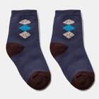 Носки детские махровые, цвет серый 3 ромба, р-р 15-16 (2-4 года)