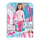"""Игровой набор кукла Ася """"Зимняя красавица №1"""", 28 см"""