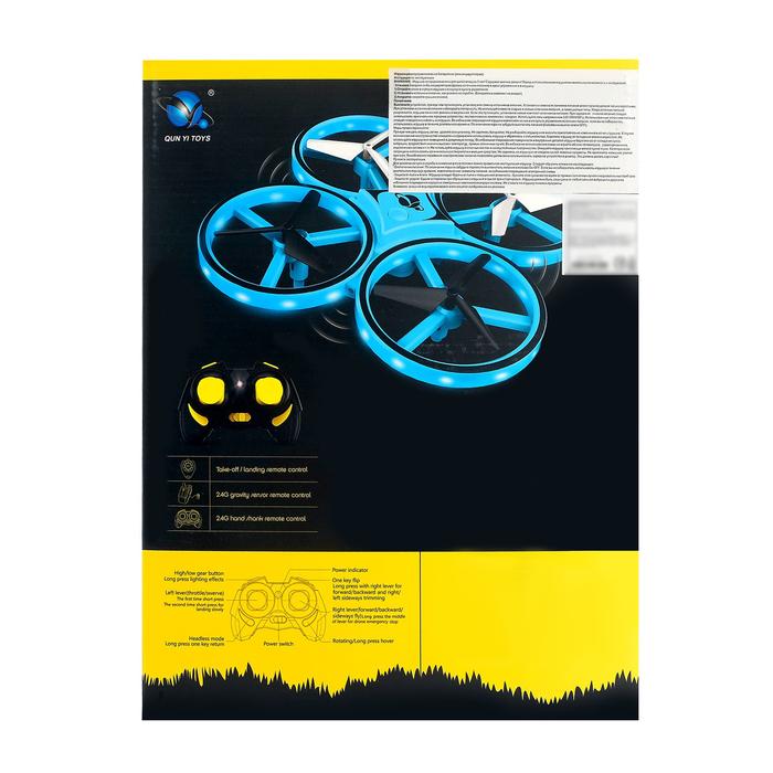 Квадрокоптер радиоуправляемый DRONE, подсветка, работает от аккумулятора, МИКС
