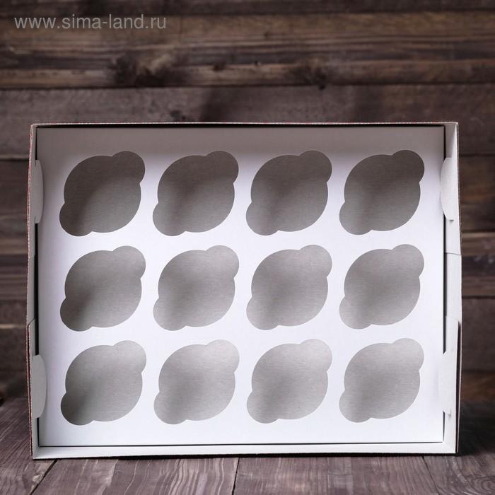 """Коробка на 12 капкейков """"Вязанка"""", 32,5 х 25,5 х 10 см"""