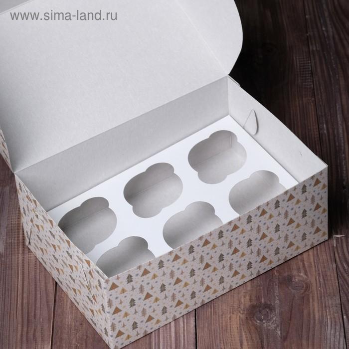 "Коробка на 6 капкейков ""Ёлки бежевые"", 25 х 17 х 10 см"