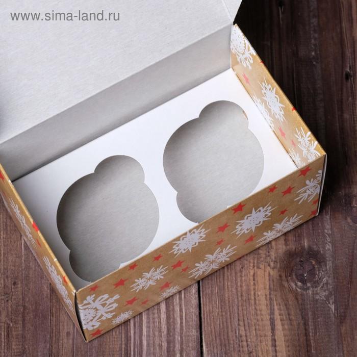 """Коробка на 2 капкейка """"Снежинки"""", 16 х 10 х 8 см"""