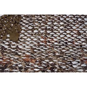 Маскировочная сеть «Пейзаж. Болото 4D», 2,4 × 1,5 м, охра/светло-коричневая/тёмно-коричневая Ош