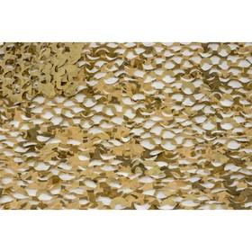 Маскировочная сеть «Пейзаж. Камыш 3D», 2,2 × 1,5 м, охра/светло-серая Ош
