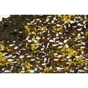 Маскировочная сеть «Пейзаж М. ITALY 3 D», 1,5 × 3 м, зелёная/коричневая/жёлтая Ош