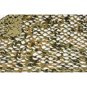 Маскировочная сеть «Пейзаж. Полынь 3D», 2,4 × 1,5 м, светло-зелёная/серая/светло-серая Ош