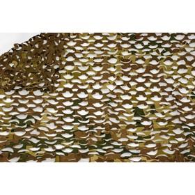 Маскировочная сеть «Пейзаж. Пустыня 3D», 2,4 × 1,5 м, бежевая/коричневая/жёлтая Ош