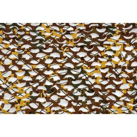 Маскировочная сеть «Пейзаж. Утка 3D», 2,2 × 6 м, зелёная/коричневая/жёлтая Ош