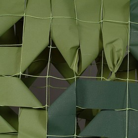 Маскировочная сеть «Стандарт», 3 × 3 м, на сетевой основе, светло-зелёный/тёмно-зелёный Ош