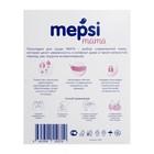 Прокладки для груди гелевые MEPSI 60 шт - Фото 2