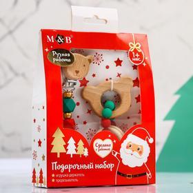 Подарочный набор «Дед Мороз», 2 предмета: держатель для соски-пустышки и грызунок-прорезыватель