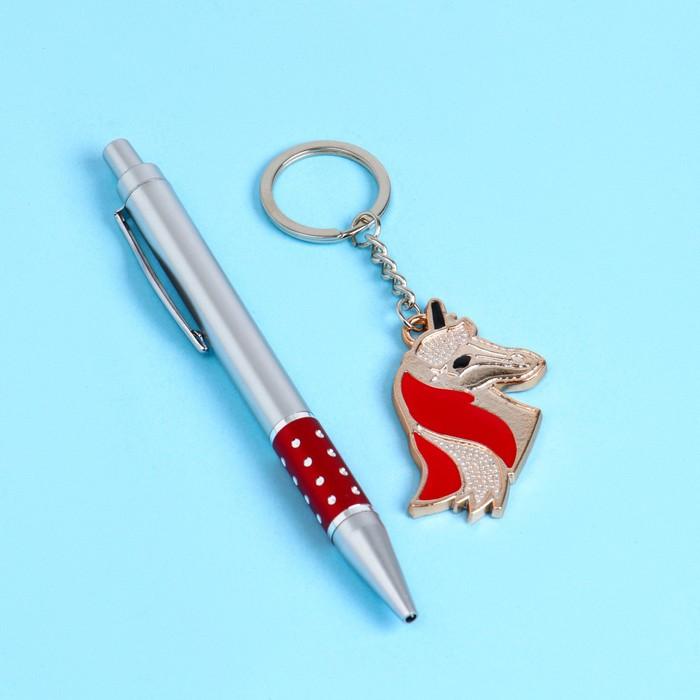 Набор подарочный 2в1 ручка, брелок единорог