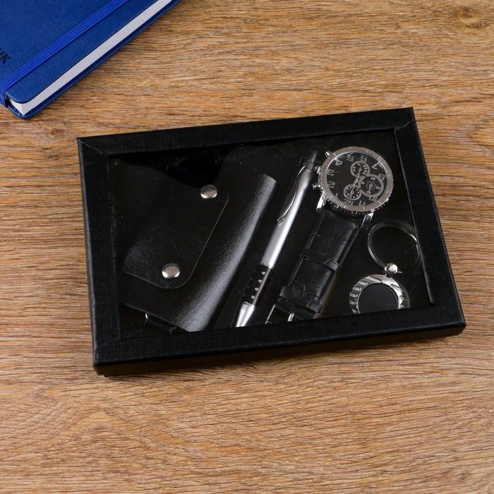 Набор подарочный 4в1 ручка, часы, ключница, брелок