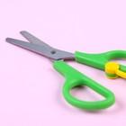 Ножницы детские 13 см, безопасные,  пластиковые ручки с фиксатором, МИКС