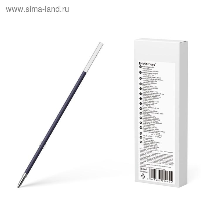 Стержень шариковый 125 мм, Erich Krause, для автоматических ручек R-301 Matic, синий цвет
