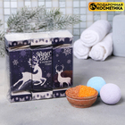 """Подарочный набор """"Чудес в Новом году!"""": соль для ванн, жемчуг для ванн, 2 бурлящих шара"""